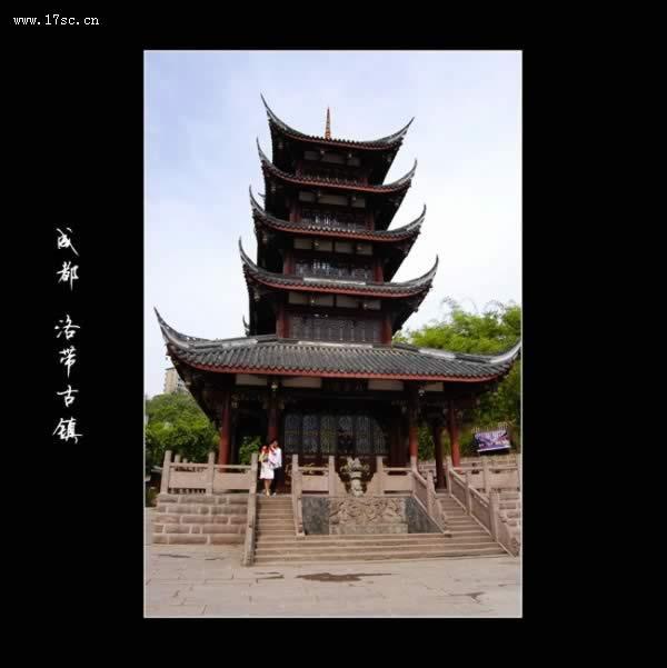四方塔的图片