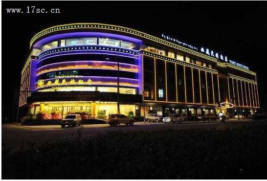 酒店名称: 西藏民族饭店   英文名称: Tibet Minzu Hotel   酒店地址: 拉萨 城关区 扎基路4号   附近景点: 色拉寺、扎基寺   开业时间:2009   房间数量:118    西藏民族饭店位于拉萨市扎基路,与扎基寺、色拉寺等景点相邻。饭店设计独具匠心,将西藏传统文化和现代艺术融为一体,充分体现了西藏的民族特色。   西藏民族饭店收藏了大量出自名家之手的绘画、雕塑、织锦等艺术珍品,美轮美奂,大气磅礴。饭店内部装潢设计典雅而温馨,并配有先进的智能化系统、自动控制系统、温控系统等设施